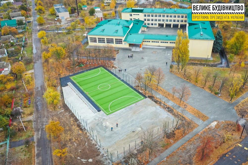 У Покровському ліцеї оновлюють стадіон