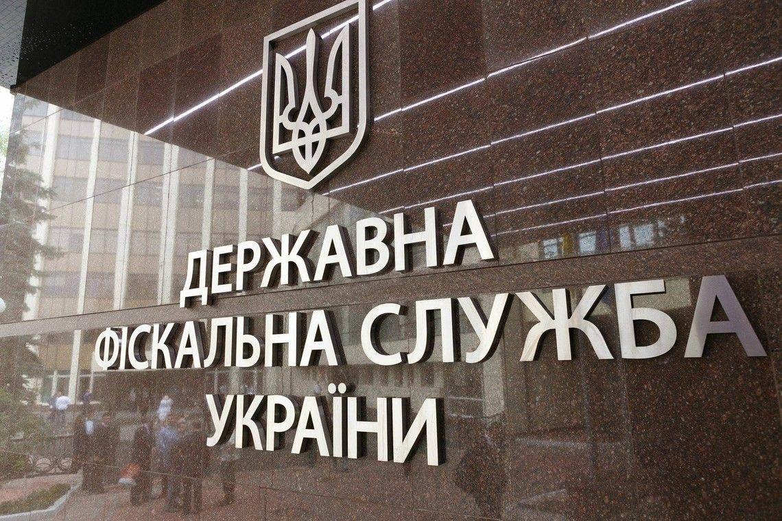 ДФС проводить обшуки у департаменті земельних ресурсів КМДА