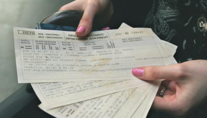 Через карантин українці повернули в каси понад 700 тисяч квитків на потяги