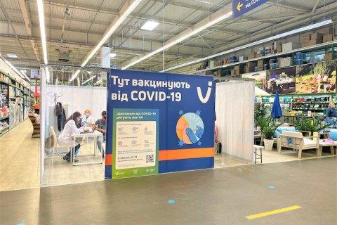 Завтра у Мукачеві відкриють ще один пункт вакцинації