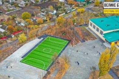 Міні-футбольне поле, ігровий майданчик, тренажери: у Покровському ліцеї оновлюють стадіон