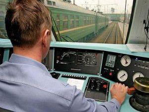 На Кіровоградщині шукають помічників машиніста
