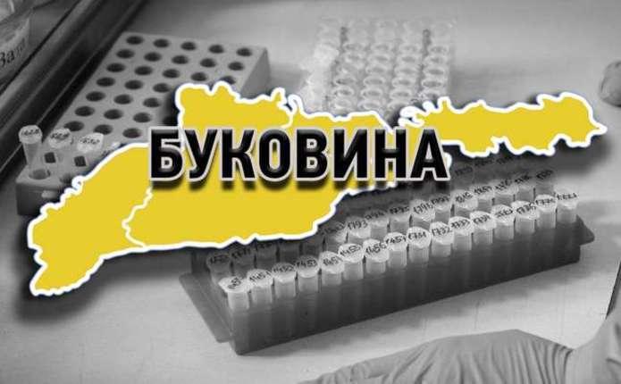 COVID-19 на Буковині: де зафіксували нові випадки інфікування (КАРТА)