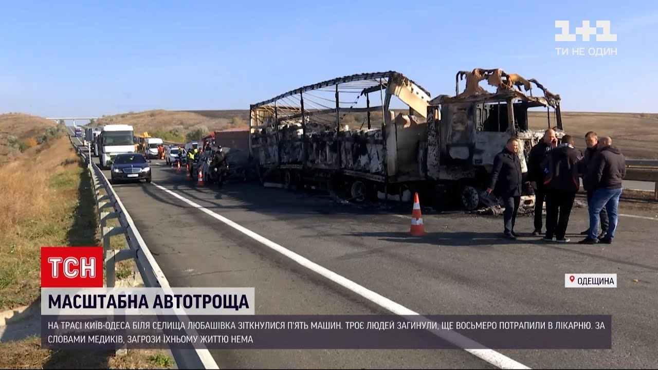 Новини України: в смертельній ДТП в Одеській області постраждали діти