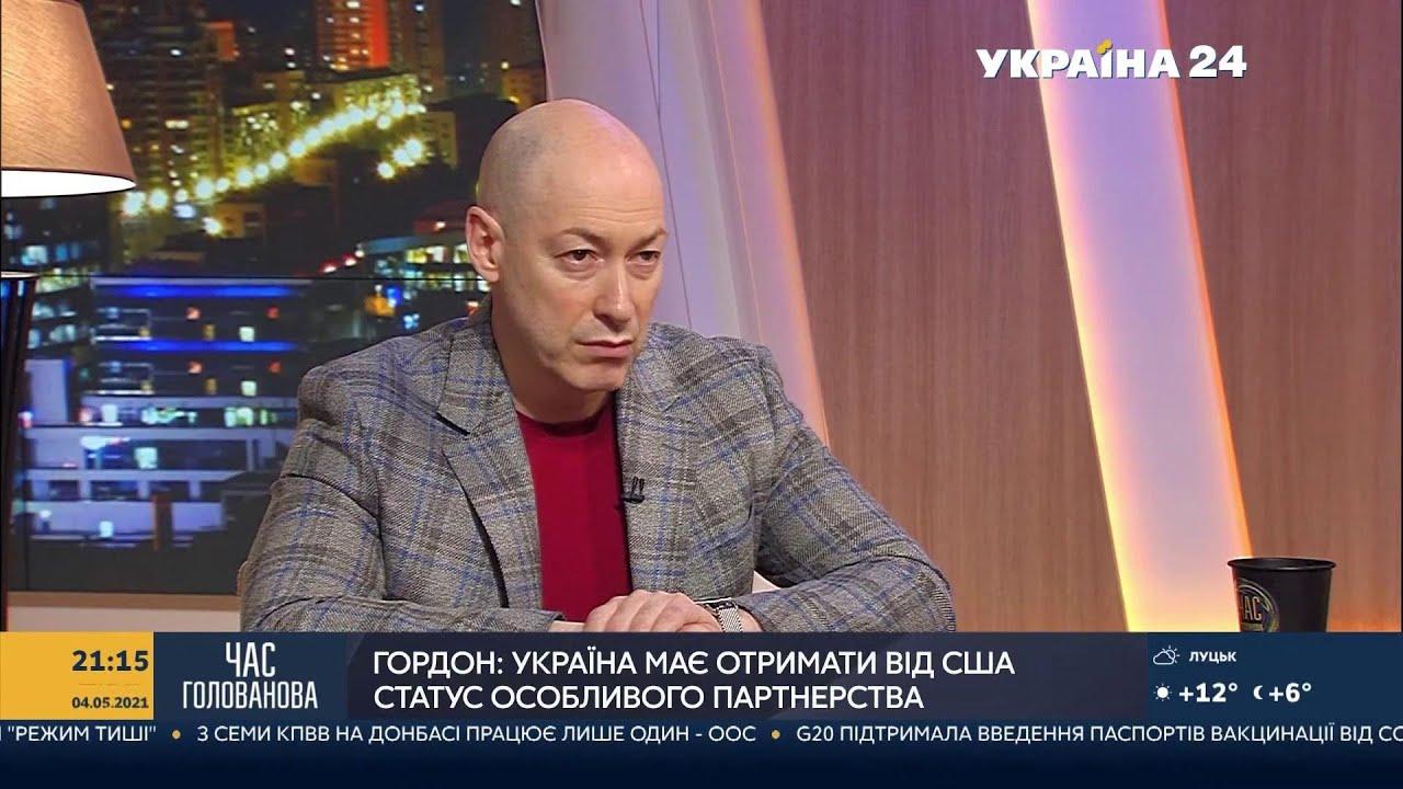 Гордон о поездке Кобзона в США, об интервью с Януковичем, государстве и религии и о Данилове