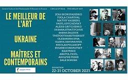 Криворожанка организовала в Париже выставку украинского искусства