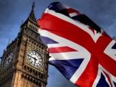 Британія просить Китай і Росію узгодити стратегію щодо Афганістану