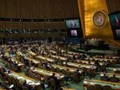 Таліби хочуть виступити на сесії Генеральної Асамблеї ООН