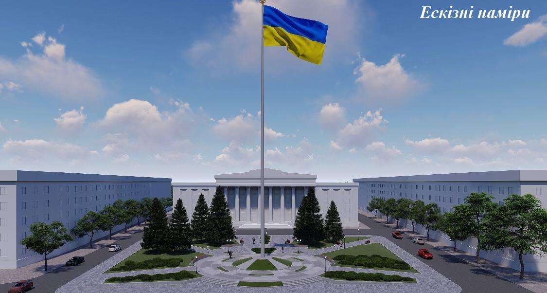 Житомирський прапор на Соборному – у п'ятірці найдорожчих по країні