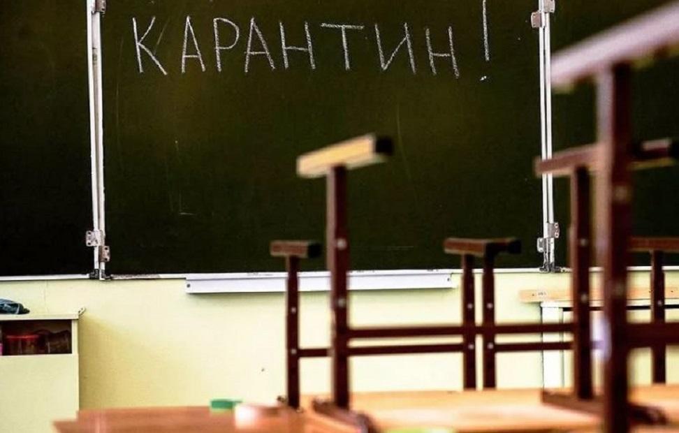 Школи можуть закрити на карантин попри вакцинацію вчителів: у МОЗ пояснили, в якому разі