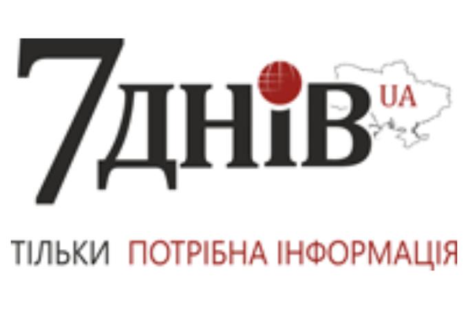 У Кремлі зреагували на підозру Медведчуку і заговорили про політичний притулок