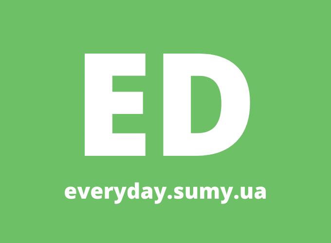 Із 23 вересня на Сумщині буде встановлено «жовтий» рівень епідемічної небезпеки