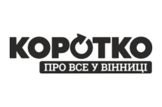 Вінничанин презентував нову поетичну збірку