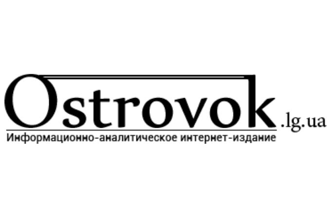 """Партія """"Опозиційна платформа - За життя"""" вимагає найближчим часом провести вибори у 18 об'єднаних територіальних громадах на Донбасі"""