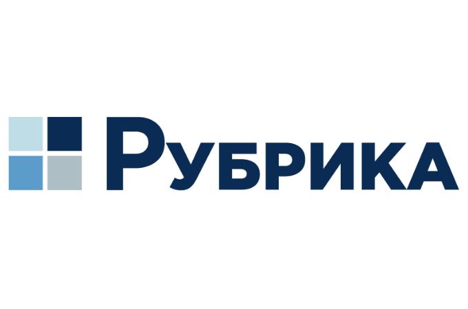 Справа Приватбанку: ексзаступник голови правління банку Яценко вийшов під заставу