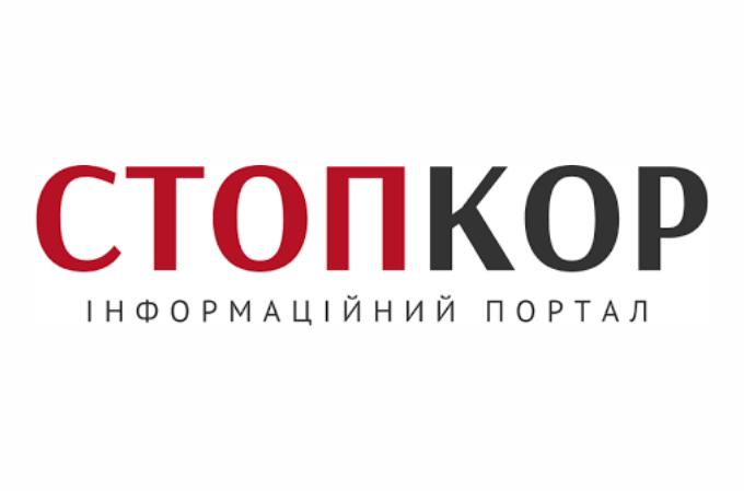 Новини Одеси: в лікарні вимагали гроші за безкоштовні операції на серці