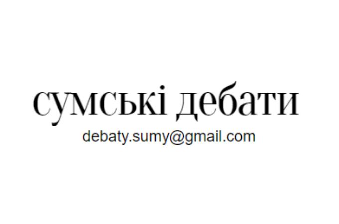 """Суд обрав запобіжний захід сумчанину, якого підозрюють у замаху на вбивство президента ФК """"Суми"""""""