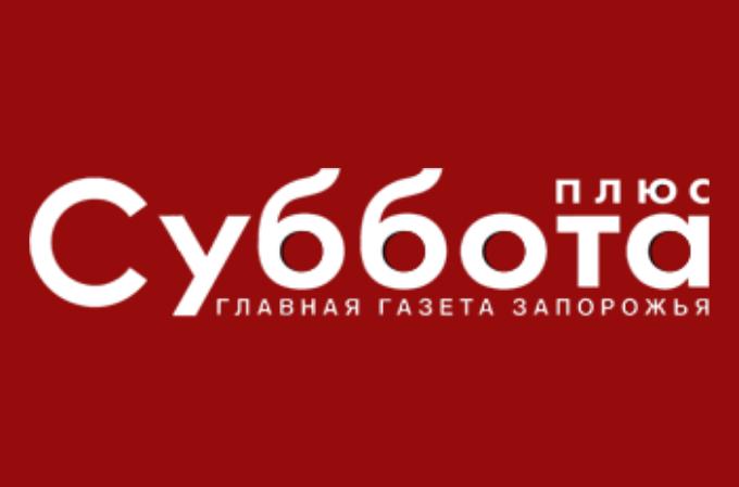 «Внукам своим купи что-то на свое пенсионное»: в запорожской маршрутке произошёл очередной конфликт (ФОТО, ВИДЕО)