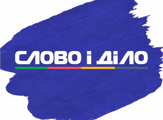 СМИ опубликовали данные о зарплатах набсовета и правления «Нафтогаза Украины»