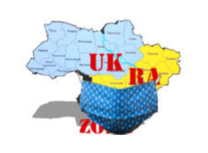 16 мая стартует Кубок Одесской области по футзалу