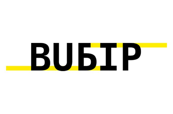 Віцепрезидент НААН Ануш Балян: Україні потрібен перехід на систему моніторингу ґрунтів із урахуванням світового досвіду