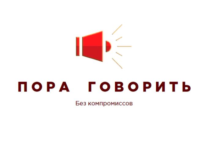 Имущество «Одесского нефтеперерабатывающего завода» передали в управление Госагентству