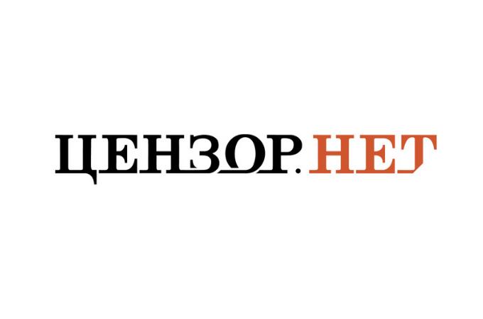 Зеленский утвердил программу Украина-НАТО на 2021 год, - указ